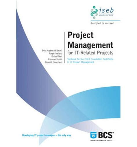 thesis inventory management pdf